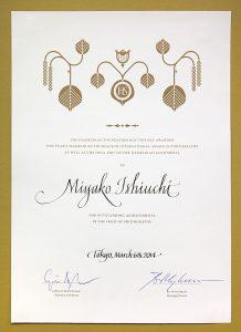 Hasselbladpriset 2014 kalligrafi Folkelind Form